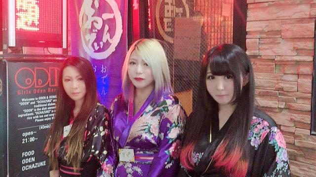 昔ながらの日本文化を堪能!和服ガールとおでんが一年中楽しめる和風ガールズバー![池袋/ODIN(オーディン)]