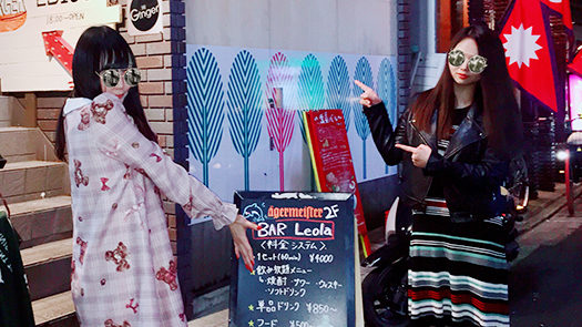 オシャレタウンの恵比寿に新規オープン! 本格的なBarスタイルが楽しめる王道ガールズバー![恵比寿/Leola(レオラ)]