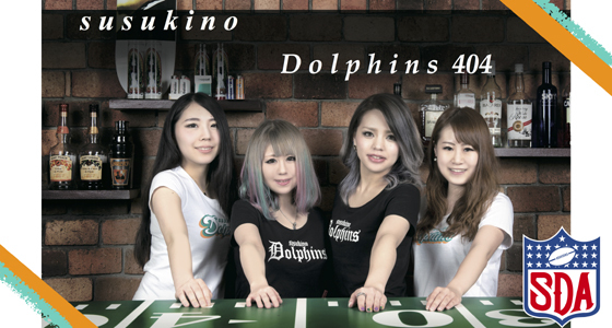 susukino Dolphins404